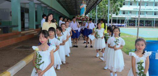 พิธีเปิดปีการศึกษา 2562