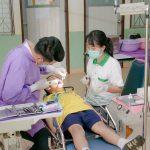 ตรวจสุขภาพฟัน